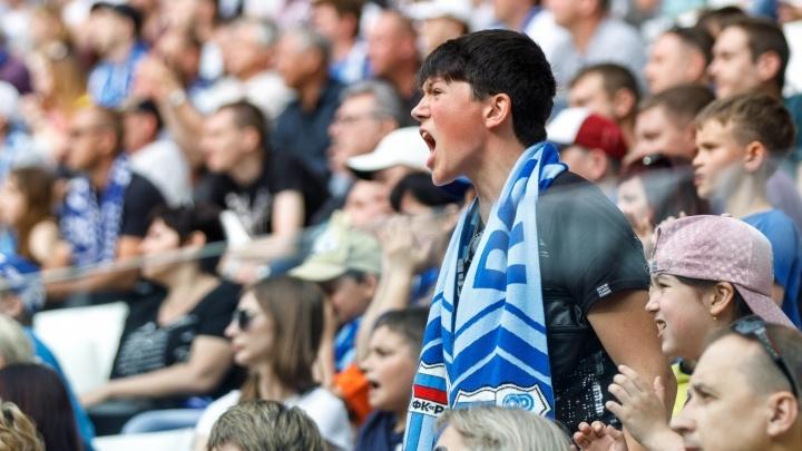 Фанатам «Ротора» выделили бесплатный сектор на матче с «Балтикой»