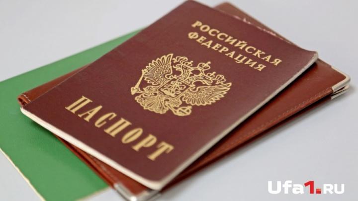 Мигрантам в Уфе предлагали регистрацию в «резиновых» квартирах за 15 тысяч рублей