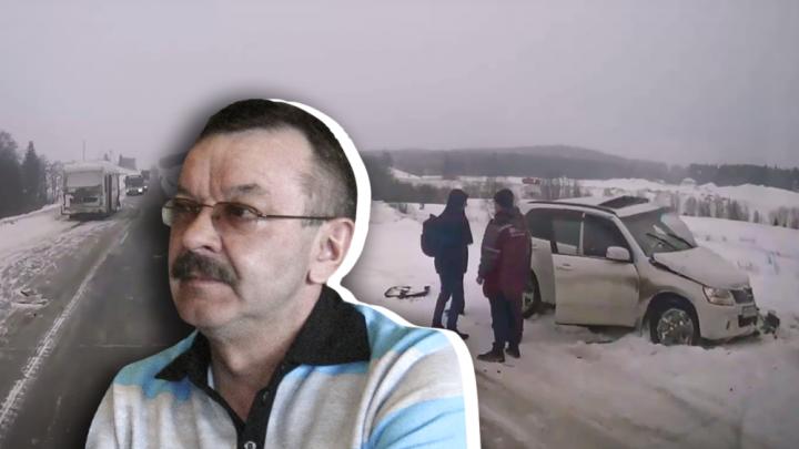 «Он стольких людей на ноги поднял!» Пациенты вспоминают врача, погибшего в ДТП в Прикамье