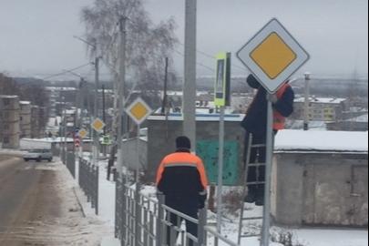 Полицейские отреагировали на аллею знаков «Главная дорога» в Самарской области