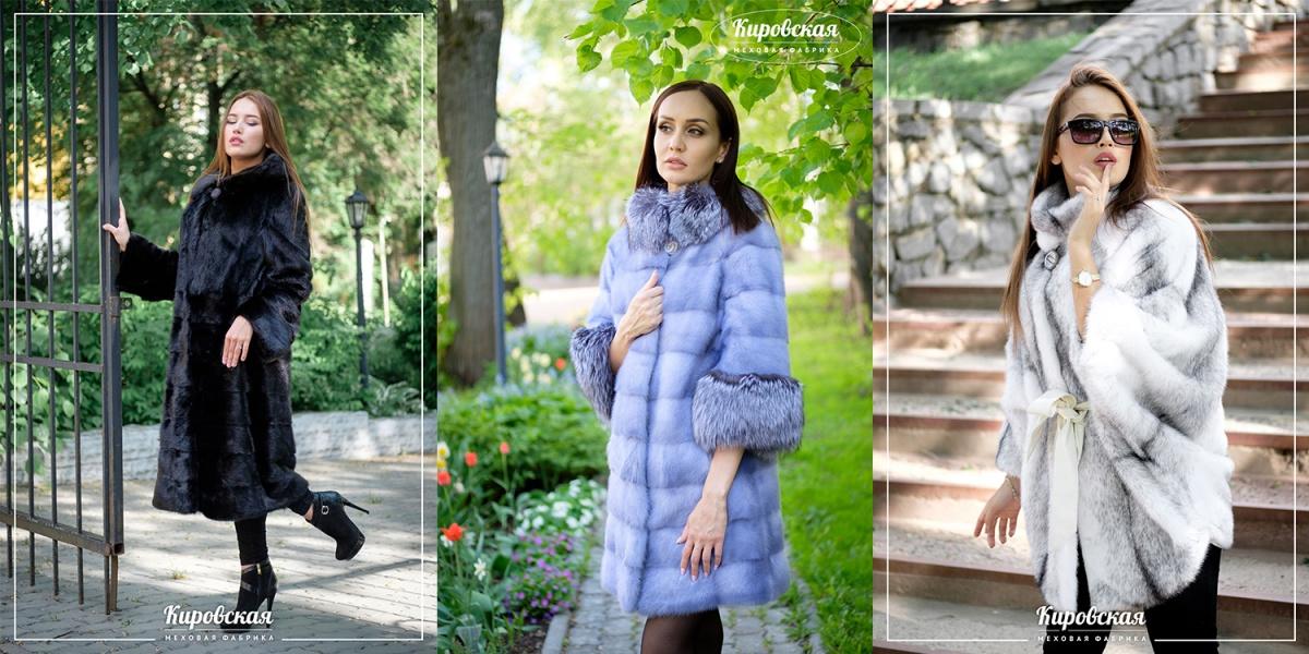 С 26 июля по 5 августа в ДК «Прогресс» пройдет ярмарка меховых изделий от кировской меховой фабрики