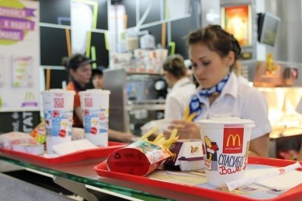 Первый ресторанMcDonald's откроется в Красноярске 19 декабря