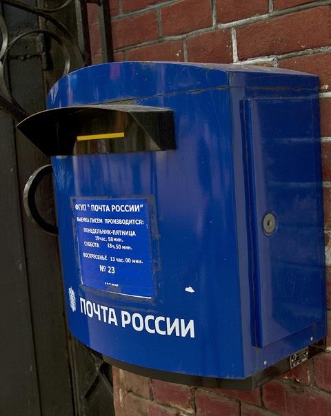 У сотрудницы почты в тот день при себе было 140 тысяч рублей, которые она несла пенсионерам