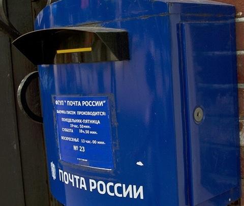На Южном Урале осудили почтальона за инсценировку нападения ради сумки с пенсиями