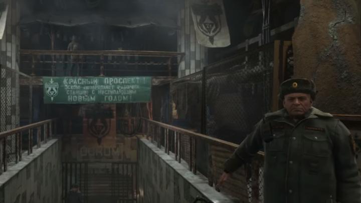 Украинская компания показала трейлер видеоигры, где действия разворачиваются в новосибирском метро