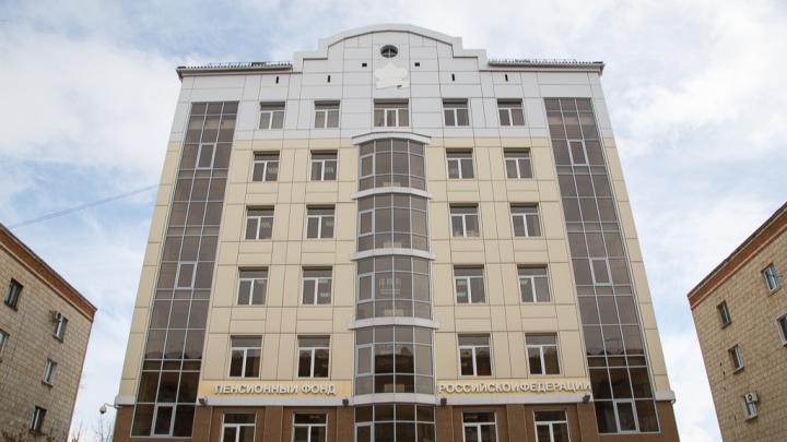 Пенсионный фонд РФ объявил о мошеннической электронной атаке в Волгограде
