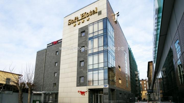 На Сурикова выставили на продажу 4-звездочный отель за 182 миллиона рублей