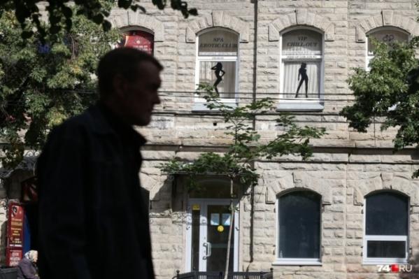 Нескромные вывески в самом центре города уже убрали, но спа-салоном занялись силовики