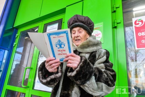 Вера Васильевна отвезёт на передачу 40 экземпляров своих книжек
