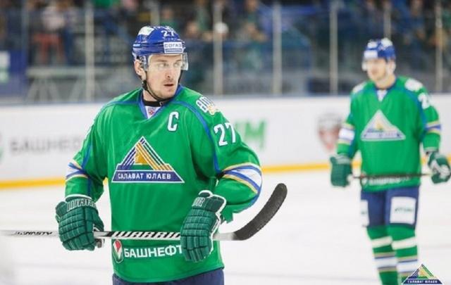 Капитан «Салавата Юлаева» покинет команду