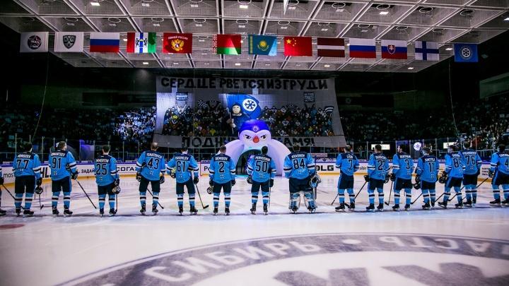 ХК «Сибирь» начал формировать команду на будущий сезон