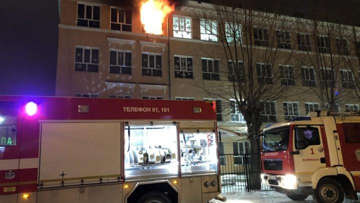 В Екатеринбурге горит школа, в классе полыхает мебель