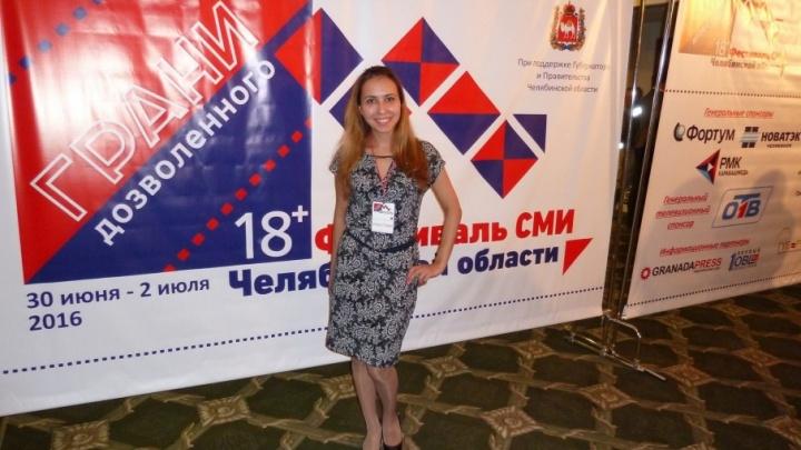 В челябинском роддоме умерла пресс-секретарь администрации Златоуста