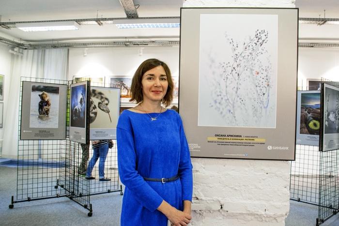 За победу в номинации «Растения» Оксана Арискина получила приз — штатив