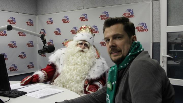 В Екатеринбурге побывал Дед Мороз