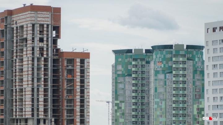 УФАС проверит агентство недвижимости, продающее квартиры в долгостроях Перми