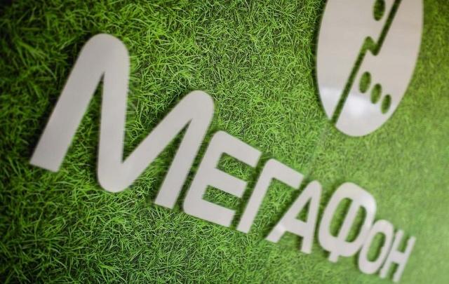 В новогоднюю ночь абоненты «МегаФона» передадут терабайты поздравлений в обновленной сети
