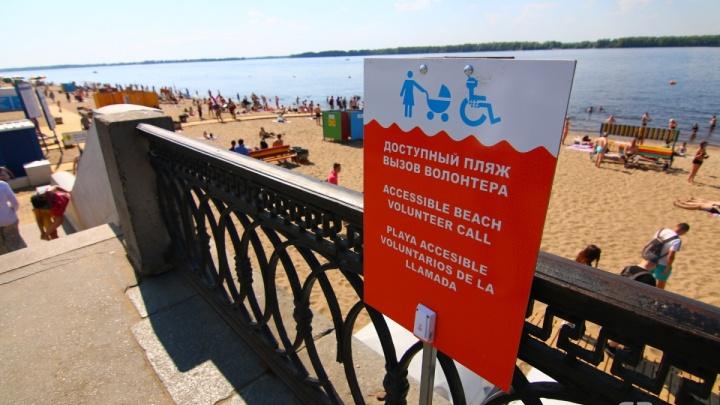Доступные пляжи в Самаре стали популярны средимам с маленькими детьми