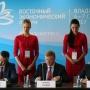 Дальневосточный фонд высоких технологий проинвестирует пилотные инновационные проекты