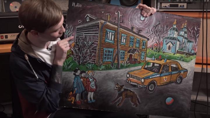 В шоу «ВДудь» разыграли картину омского художника Никиты Позднякова