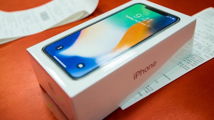Хотел стать первым: екатеринбуржец остался без новенького iPhone Х, за который заплатил несколько тысяч