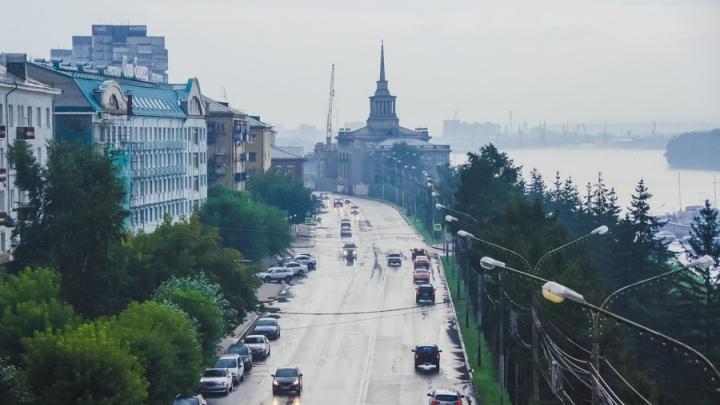 Выходные в Красноярске будут пасмурные и дождливые