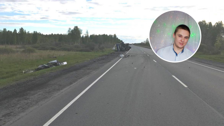 «Упассажира осталось двое детей»: подробности гибели двух мужчин на трассе Тюмень — Ханты-Мансийск