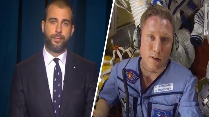 Иван Ургант высмеял ЧП на МКС, которое произошло во время работы экипажа космонавта из Екатеринбурга