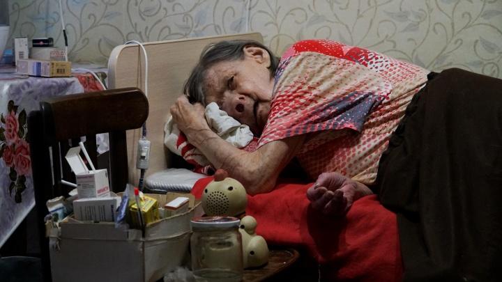 Пенсионерку с опухолью на лице перевезут в больницу Перми