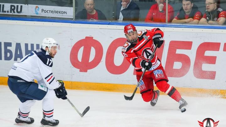 Хоккеисты «Автомобилиста» проиграли «Металлургу» в четвёртый раз и вылетели из плей-офф КХЛ