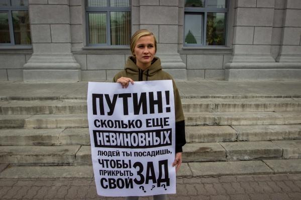 Татьяна Пушкина планирует стоять у мэрии Новосибирска до вечера