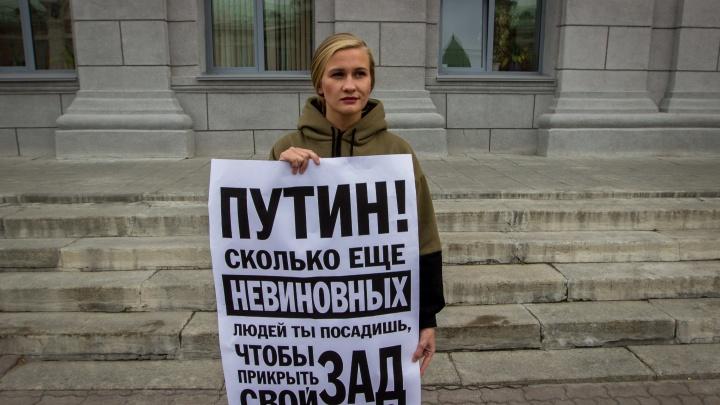 «Говорят, что мне должно быть стыдно»: филолог вышла на пикет против политических репрессий