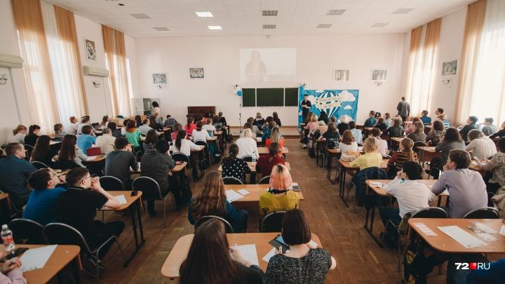 Школьные разборки: как из-за слова «приемный» тюменские родители пошли в суды