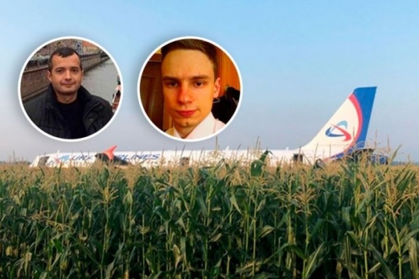 Пилоты Дамир Юсупов и Георгий Мурзин