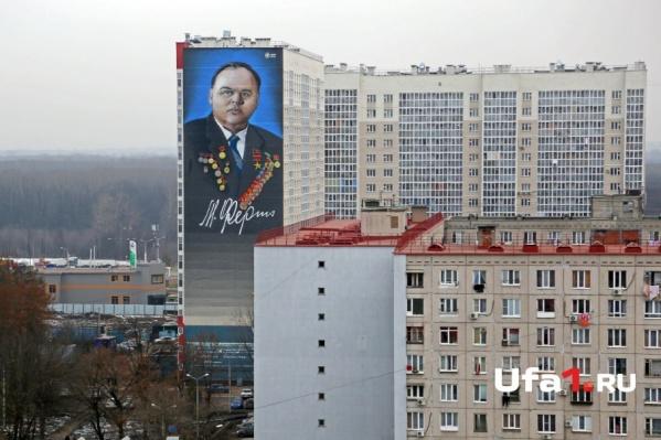 На этот раз изображением украсили многоэтажку на улице Ферина