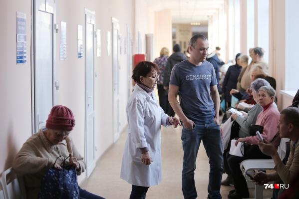 Врачи выявили у южноуральцев вирусы гриппа А, В иА (H1N1)