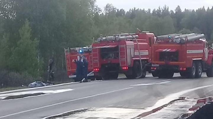 «Перевернулся бензовоз и вспыхнул пожар»: из-за крупного ДТП движение по курганской трассе закрыли