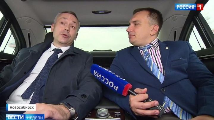 Андрей Травников не пристегнулся в машине в эфире федерального телеканала