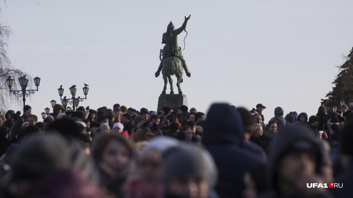 Жителей Башкирии в октябре ждут три выходных подряд