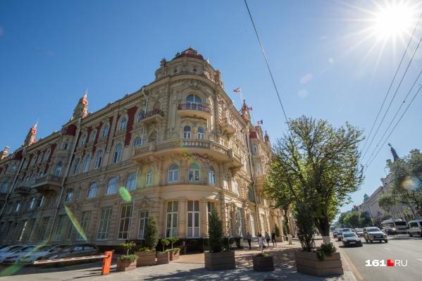 На обновление администрации Ростова выделили больше 30 миллионов рублей