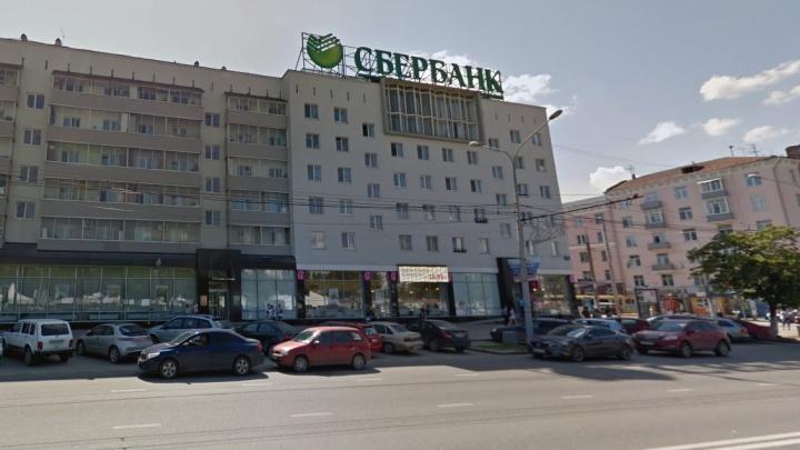 Спор из-за вывески на «Стометровке»: в Перми Сбербанк судится с мэрией