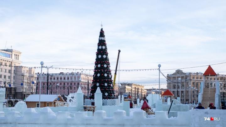 Челябинская мэрия обнародовала новогоднюю афишу. В ней есть мероприятия с платным входом