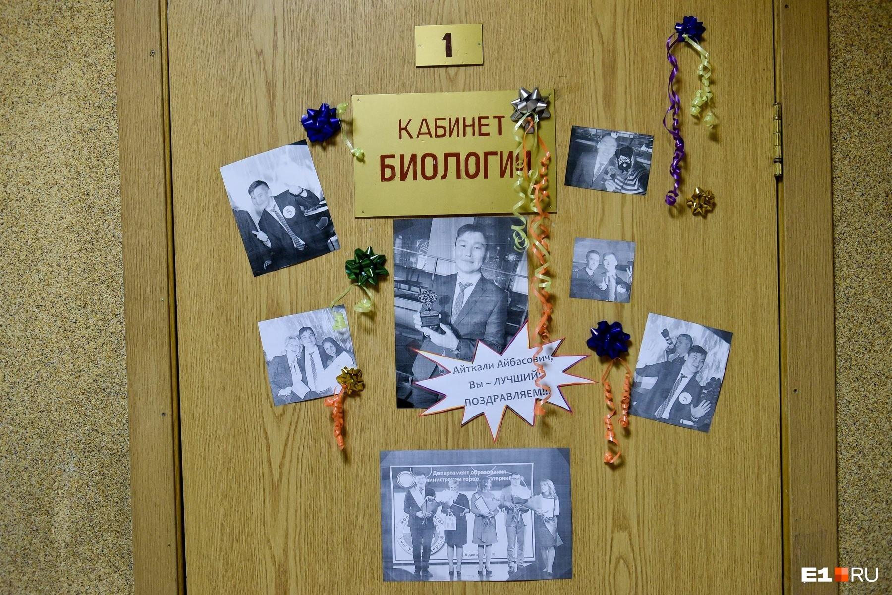 Кабинет биологии — самый первый из классных кабинетов — теперь украшен фотографиями преподавателя
