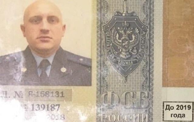 В Волгограде арестовали пойманного с грузом наркотиков майора ФСБ из Крыма