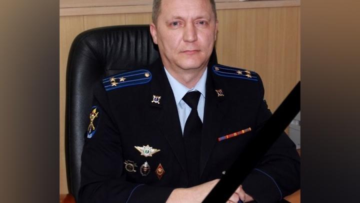 В Сочи трагически погиб начальник тюменского следственного управления УМВД