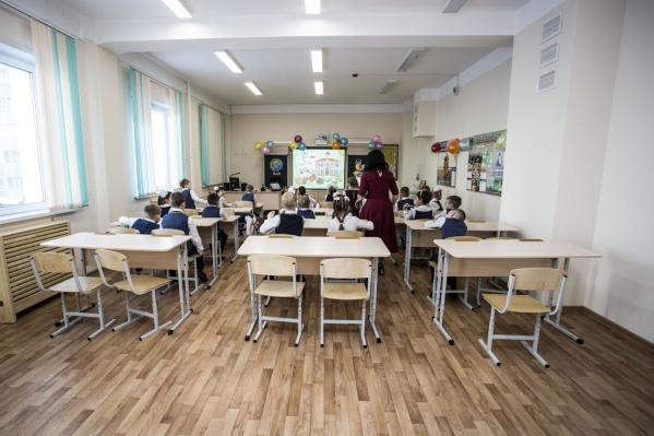 Дети вовремя не поставили пробу Манту, и их отстранили от занятий — это возмутило мать школьников. Сейчас ученики уже вернулись в класс
