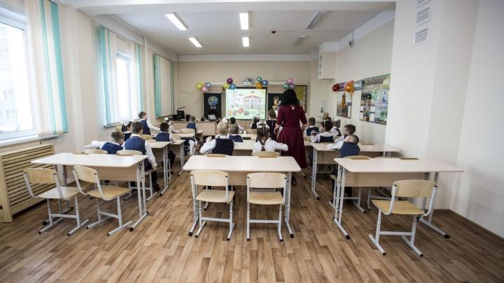 Прокуратура оштрафовала школу из-за учеников, которых не проверили на туберкулёз