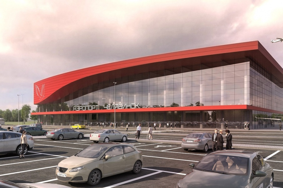 Обновление челябинского аэропорта пройдёт в два этапа