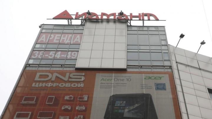 «Уйдёт за бесценок»: в Волгограде «Диамант на Комсомольской» не продали за полцены