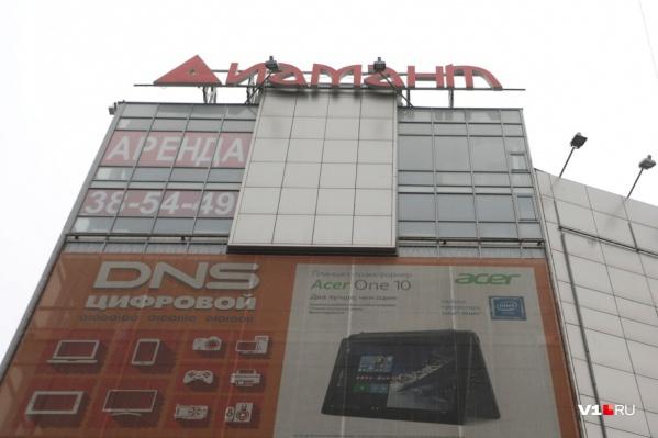 От торгового центра в центре Волгограда не могут избавиться три года